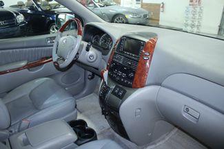 2005 Toyota Sienna XLE Limited Kensington, Maryland 79