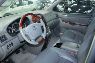 2005 Toyota Sienna XLE Limited Kensington, Maryland 92