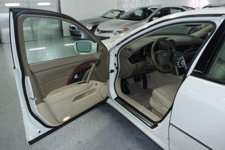 2006 Acura RL TECH SH-AWD Kensington, Maryland 13