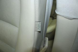 2006 Acura RL TECH SH-AWD Kensington, Maryland 20