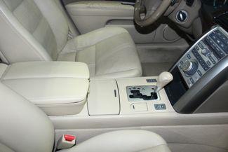 2006 Acura RL TECH SH-AWD Kensington, Maryland 58