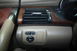 2006 Acura RL TECH SH-AWD Kensington, Maryland 80