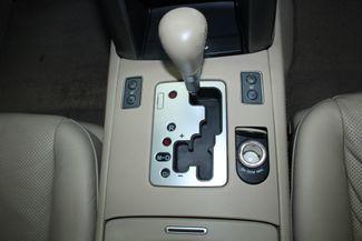 2006 Acura RL TECH SH-AWD Kensington, Maryland 63