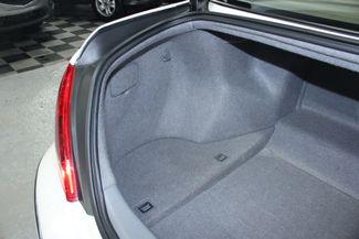 2006 Acura RL TECH SH-AWD Kensington, Maryland 92