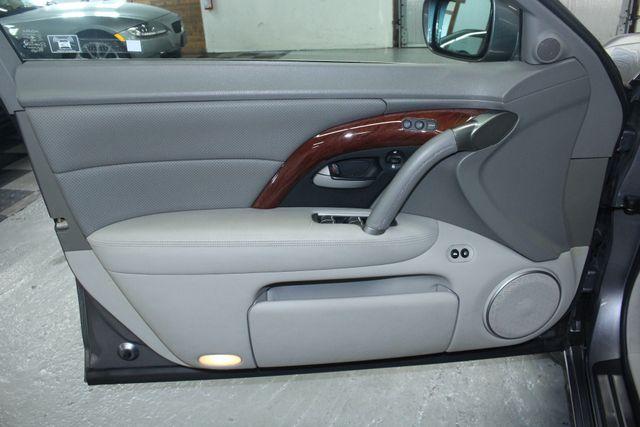 2006 Acura RL TECH SH AWD Kensington, Maryland 15