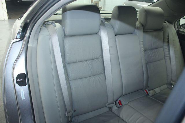2006 Acura RL TECH SH AWD Kensington, Maryland 43
