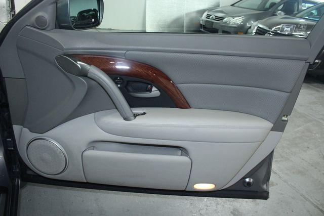 2006 Acura RL TECH SH AWD Kensington, Maryland 51