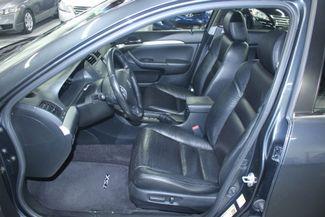 2006 Acura TSX Navi Kensington, Maryland 18