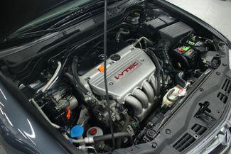 2006 Acura TSX Navi Kensington, Maryland 92
