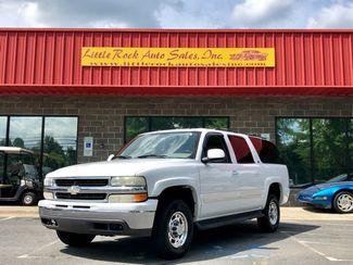 2006 Chevrolet Suburban LT  city NC  Little Rock Auto Sales Inc  in Charlotte, NC