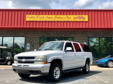 2006 Chevrolet Suburban LT in Charlotte, NC
