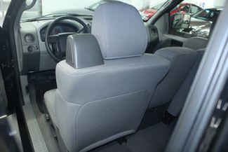 2006 Ford F-150 XL Super Cab Kensington, Maryland 30