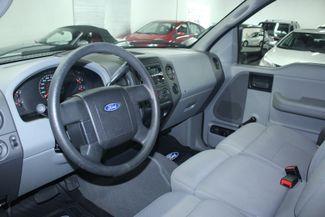 2006 Ford F-150 XL Super Cab Kensington, Maryland 63