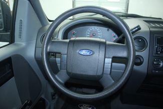 2006 Ford F-150 XL Super Cab Kensington, Maryland 55