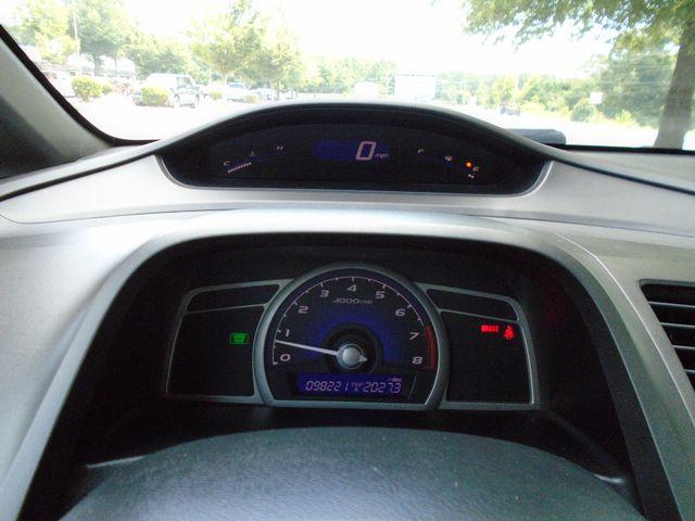 2006 Honda Civic LX in Alpharetta, GA 30004