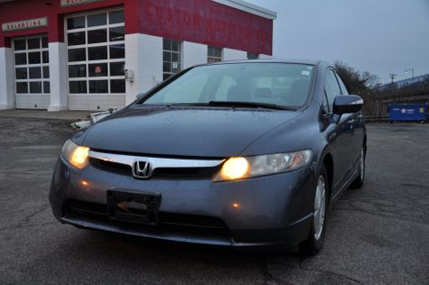 2006 Honda Civic  in Braintree