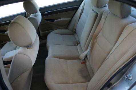 2006 Honda Civic EX | Houston, TX | Brown Family Auto Sales in Houston, TX