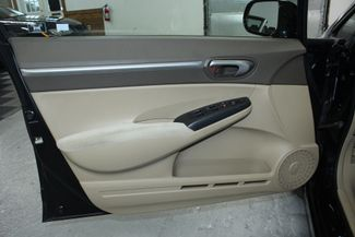2006 Honda Civic EX Kensington, Maryland 15