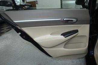 2006 Honda Civic EX Kensington, Maryland 28