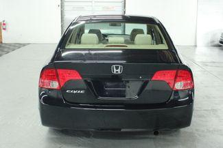 2006 Honda Civic EX Kensington, Maryland 3