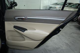 2006 Honda Civic EX Kensington, Maryland 39