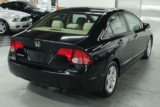2006 Honda Civic EX Kensington, Maryland 4