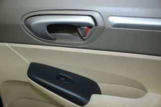 2006 Honda Civic EX Kensington, Maryland 40