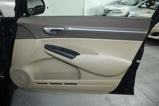 2006 Honda Civic EX Kensington, Maryland 50