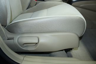 2006 Honda Civic EX Kensington, Maryland 57