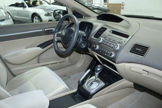 2006 Honda Civic EX Kensington, Maryland 71
