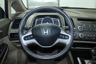 2006 Honda Civic EX Kensington, Maryland 74