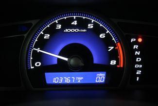 2006 Honda Civic EX Kensington, Maryland 78