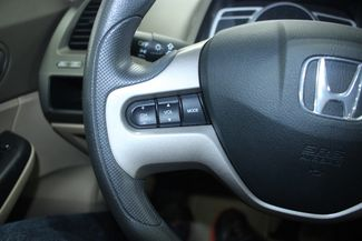2006 Honda Civic EX Kensington, Maryland 81