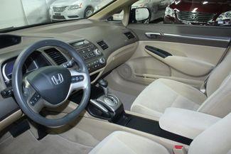 2006 Honda Civic EX Kensington, Maryland 84