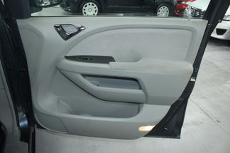 2006 Honda Odyssey EX Kensington, Maryland 54