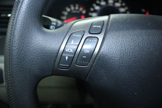 2006 Honda Odyssey EX Kensington, Maryland 80