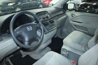 2006 Honda Odyssey EX Kensington, Maryland 83