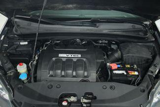 2006 Honda Odyssey EX Kensington, Maryland 87