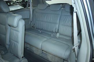 2006 Honda Odyssey EX-L Navi & RES Kensington, Maryland 33