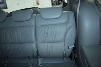 2006 Honda Odyssey EX-L Navi & RES Kensington, Maryland 34
