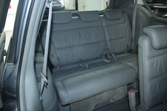 2006 Honda Odyssey EX-L Navi & RES Kensington, Maryland 39