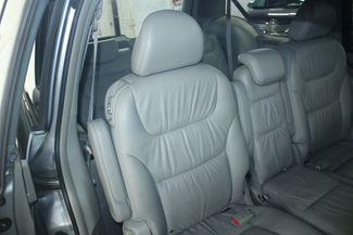 2006 Honda Odyssey EX-L Navi & RES Kensington, Maryland 46
