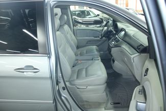 2006 Honda Odyssey EX-L Navi & RES Kensington, Maryland 57