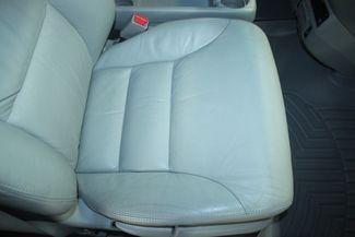 2006 Honda Odyssey EX-L Navi & RES Kensington, Maryland 61