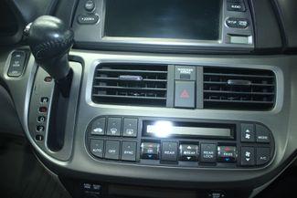 2006 Honda Odyssey EX-L Navi & RES Kensington, Maryland 70