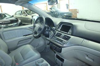 2006 Honda Odyssey EX-L Navi & RES Kensington, Maryland 76