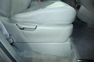 2006 Honda Odyssey EX-L Navi & RES Kensington, Maryland 62