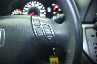 2006 Honda Odyssey EX-L Navi & RES Kensington, Maryland 80