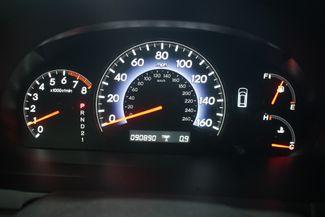 2006 Honda Odyssey EX-L Navi & RES Kensington, Maryland 82