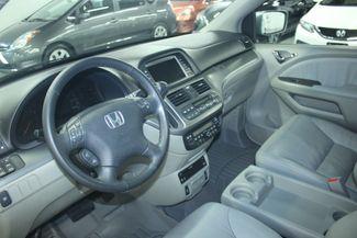 2006 Honda Odyssey EX-L Navi & RES Kensington, Maryland 89
